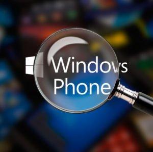 disable telemetry windows phone