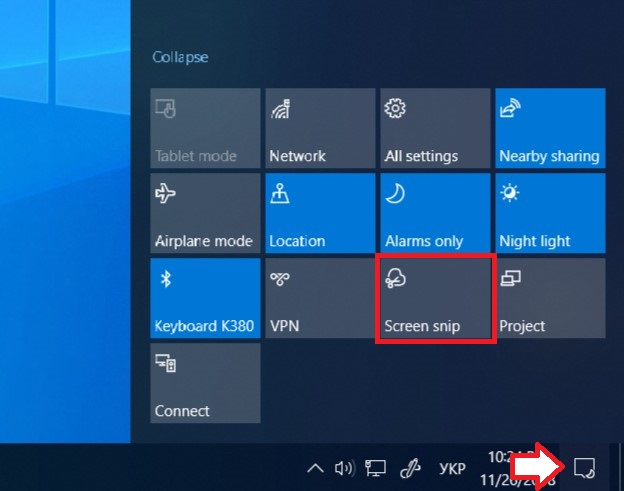 How to Capture Screen on Windows 10?