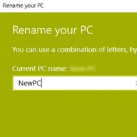 Rename PC